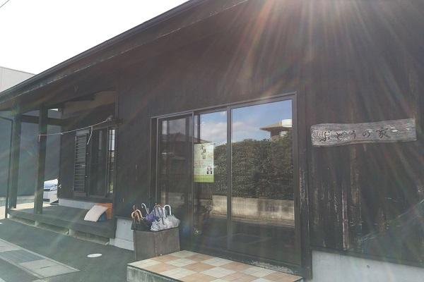 ぶどうの家 真備・船穂町(岡山県)グループホームのご紹介