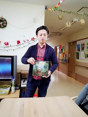 みのりグループホーム平野 横川考史管理者