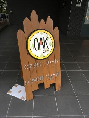 OAK CAFÉの看板