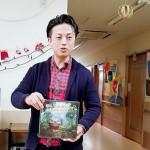 みのりグループホーム平野 横川管理者
