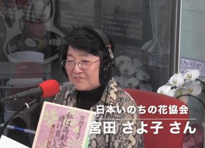 著書「私は高齢介護請け負い人」の画像