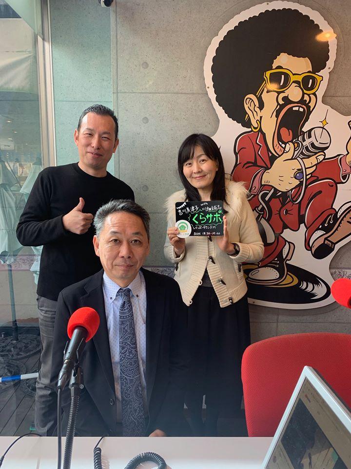 ポスト・ヒューマン・ジャパン株式会社-谷本正徳さんラジオ出演の様子