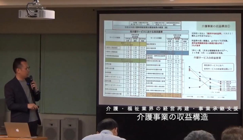 日本の介護福祉業界の収益構造とは?今後生き残る介護サービスを解説