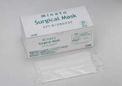 ② ミナト サージカルマスク