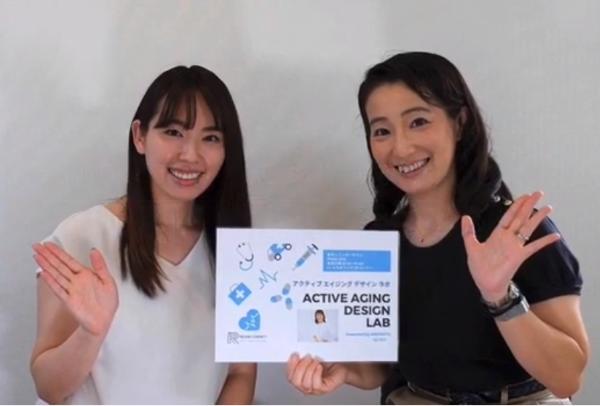 """ひろみゆ の""""Active Aging Design Lab (アクティブ エイジング デザイン ラボ)""""第11回"""