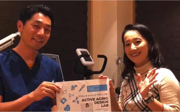 """ひろみゆ の""""Active Aging Design Lab (アクティブ エイジング デザイン ラボ)""""第16回"""