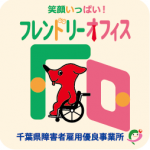 障害者移行支援 はた楽ステーション さんのプロフィール写真